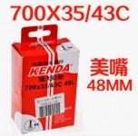 sam+kenda+700x35c
