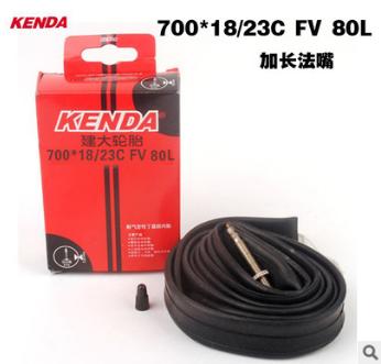 san kenda 700x23 80l