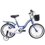 Xe-đạp-trẻ-em-Nhật-Dually-Astronaut-xanh1