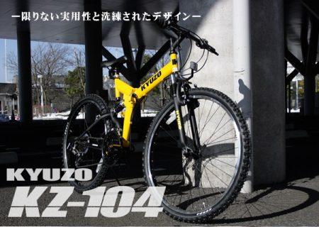 xe-dap-gap-nhat-kyuzo-kz104