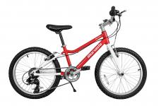 Xe đạp trẻ em Nhật 7S Future Star 20 inh do