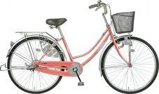 Xe-đạp-mini-Nhật-CAT2611-hong (Copy)