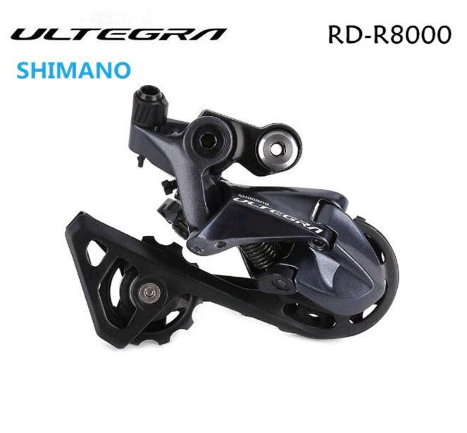 cu-de-sau-shimano-ultegra-r8000