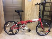 xe-dap-gap-dahon-kaa082-vitesse-do