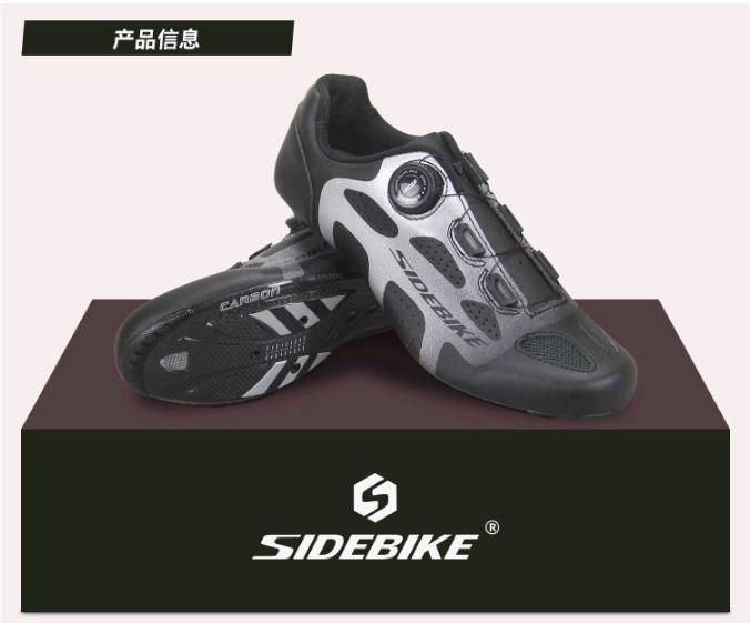 giay-dap-xe-sidebike-de-carbon3