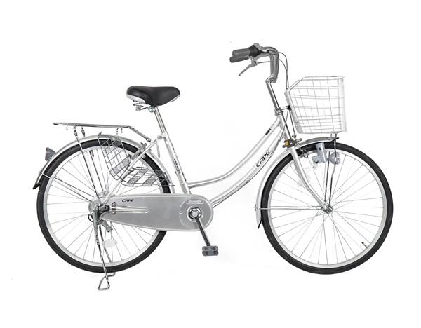 Xe-đạp-mini-Nhật-CAT-2633 bac