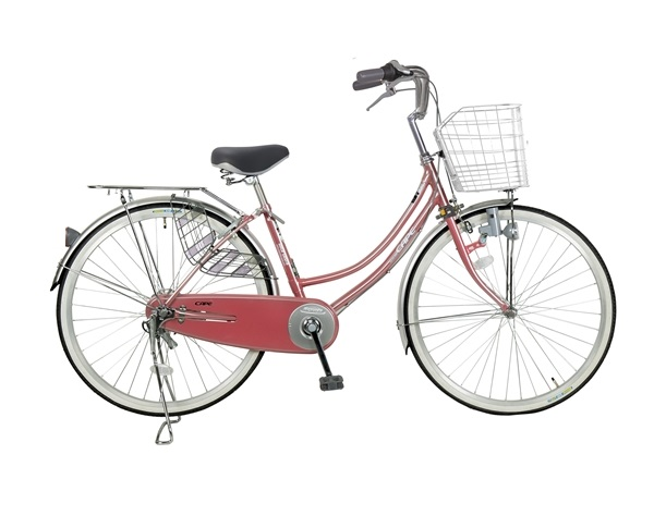 Xe-đạp-mini-Nhật-CAT-2633 do (Copy)
