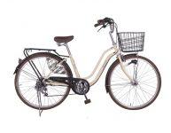 Xe-đạp-mini-Nhật-WAT-2673- vang kem