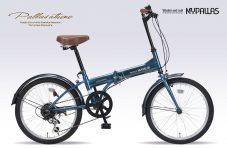 xe-dap-gap-nhat-mypallas-m200-xanh