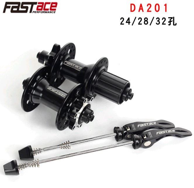 bo-hub-Fastace-DA201-24-28-32-lo-den