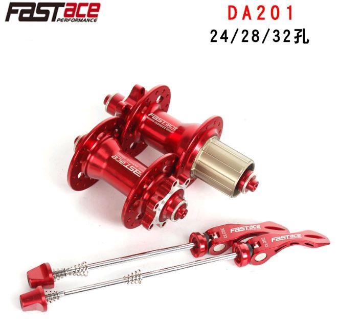 bo-hub-Fastace-DA201-24-28-32-lo-do