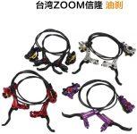 bo-phanh-dau-Zoom-HB875