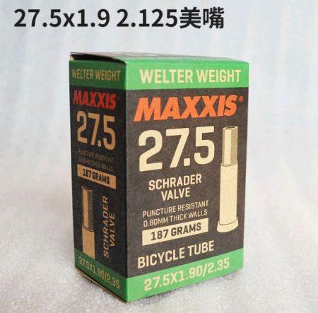sam-maxxis-27.5-AV-van-coi