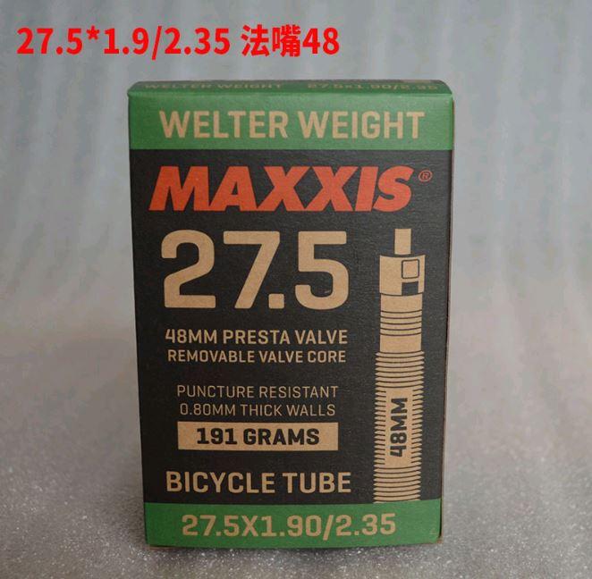 sam-maxxis-27.5-FV-van-gao