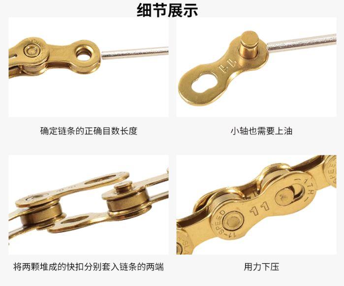 xich-ybn-10-11s-gold-3