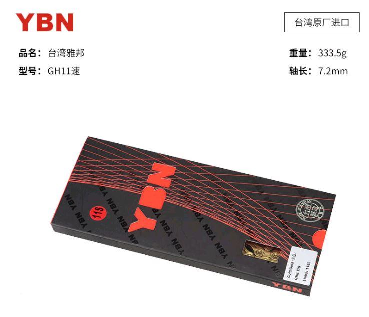 xich-ybn-10-11s-gold-4