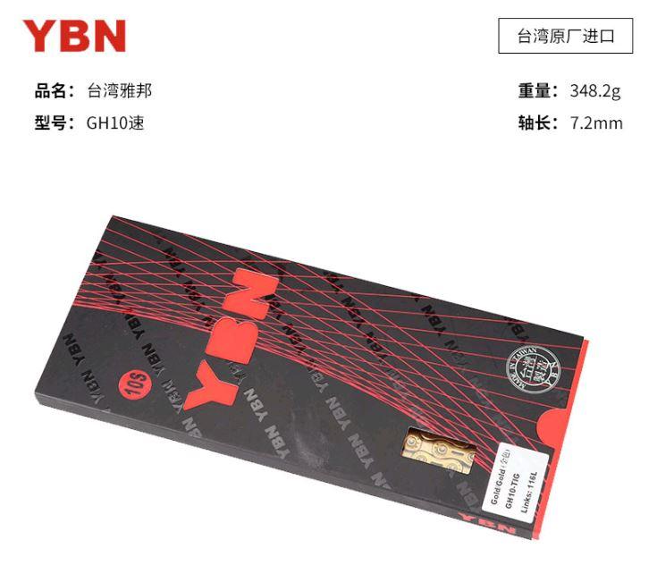 xich-ybn-10-11s-gold-5