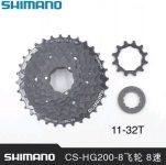 lip-shimano-HG200-8-11-32T-tha-den