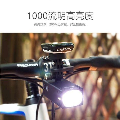 den-pha-gaciron-V7D-1000-lumen2