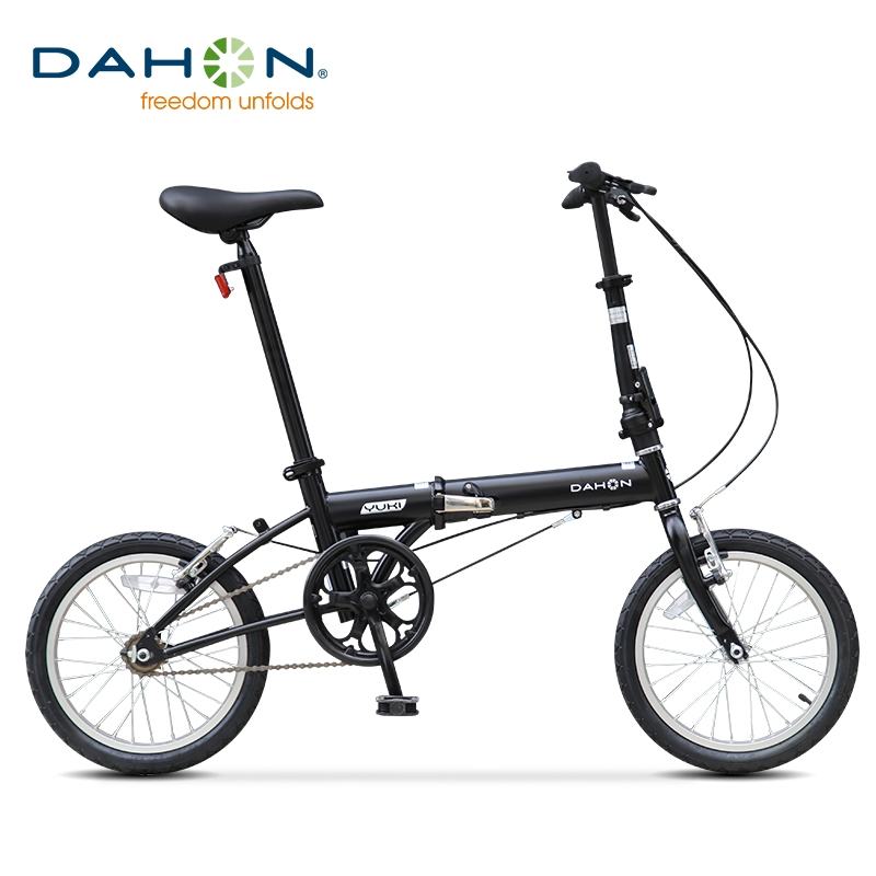 xe-dap-gap-Dahon-Yuki-KT610-2
